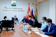 Депутаты гордумы Челябинска с членами семьи за 2019 год заработали почти миллиард рублей