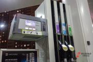 ФАС проверит нефтяные компании из-за роста цен на бензин