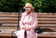 «Пенсионерам не с чего будет вернуть кредиты». Эксперт о новых льготах пожилым