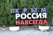 Веселье, разгул национализма и бедность. Чем Киев пытается купить лояльность крымчан