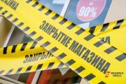 За помощью в Антикризисный центр обратились бизнесмены из 22 регионов