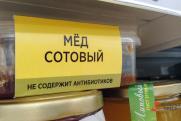 В Приморье определились с датами первой в крае ярмарки меда