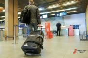 В Пулкове отменили более 15 рейсов