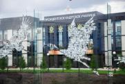 В Кемерове открыли историческую композицию с журавлями