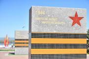 В Самаре выберут место для установки стелы в честь присвоения почетного статуса «Город трудовой доблести»