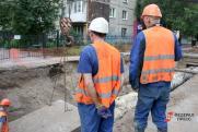 В Нижегородской области запущена система мониторинга аварий в ЖКХ
