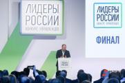 Оргкомитет «Лидеров России» удалил аккаунт конкурса в Twitter
