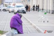 Россия избавилась от крайней нищеты? Доклад ООН удивил экспертов