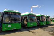 Директора «Общественного городского транспорта» в Челябинске отправили в отставку