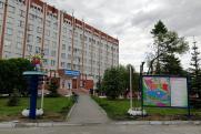 Челябинский областной онкологический центр возобновил работу в прежнем режиме после вспышки ковида