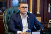 Алексей Текслер устранил несправедливость в выплатах детям-инвалидам на обучение