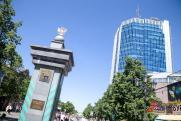 Кредиторы Карликанова пытаются оспорить продажу «Челябинск-Сити» Константину Струкову