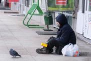 Без труда. Как за год выросла безработица в сибирских регионах