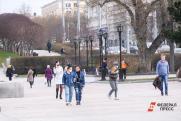 На звание почетного гражданина Екатеринбурга впервые выдвинули сразу три кандидата