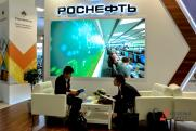 «Роснефть» впервые в России запустила сервис бесконтактной оплаты на плавучих АЗС