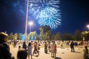 В Екатеринбурге перенесли празднование Дня города