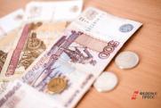 Минимальное пособие по безработице до августа составит 4,5 тысячи
