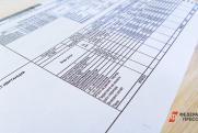 «Индексация тарифов не приведет к росту неплатежей». Эксперт о росте тарифов ЖКХ