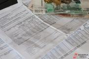 «Требование оплачивать услуги ЖКХ не связано с отказом от поддержки населению». Эксперт о возвращении пени