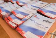 «Предстоит внести изменения в устав и 55 законов». Эксперт о последствиях поправок в Конституцию на Среднем Урале
