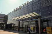 Екатеринбургский аэропорт подготовили к международным рейсам