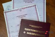 Ведущих врачей Среднего Урала собрали для сверки числа умерших от коронавируса