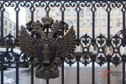 Краснов назначил на Южном Урале двух новых прокуроров