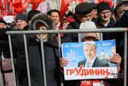 Леня Голубков призывает собрать народный миллиард для Грудинина