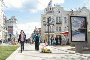 Самарская область разместит облигации на 5 миллиардов рублей