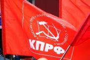 Ульяновские коммунисты протестуют против снятия с выборов в гордуму