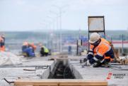 «Объем сделок вырос на 16 %». Эксперт о влиянии пандемии на рынок недвижимости Южного Урала
