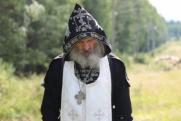 Бывший схиигумен Сергий Романов не смог оспорить судебный штраф за фейки
