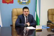 Курганский чиновник Саркисов уволился после понижения в должности