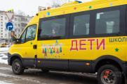 Программа «Школьный автобус» поддержит нижегородский автопром