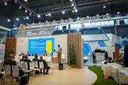 «Посткоронавирусное» будущее металлургической промышленности обсудили на «Иннопроме-онлайн»