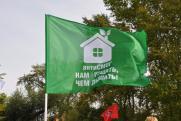 В Челябинске прошли соревнования по уборке берега Миасса «Чистые игры»