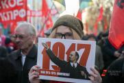 Прости, Ленин, мы все потеряли: про настоящее и будущее коммунизма в России