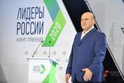 Смыслы недели: «Лидеры России», приговор Ефремову, единый день голосования