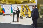 Губернатор Югры Наталья Комарова вручила награды нефтяникам Самотлора