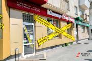 «Это будет мощный удар по бизнесу». Эксперт о закрытии магазинов на «второй волне»