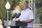 Инаугурация Лукашенко и восстановление Навального: главное за сутки