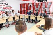 На Ямале открыт первый «ЛУКОЙЛ-класс»