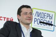 Глава Нижегородской области будет участником конференции ЦИПР