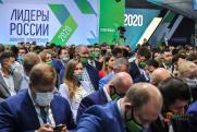 Многодетная мама из Пензы стала победителем конкурса «Лидеры России»