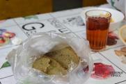 Портал госуслуг запустил сервис оценки школьного питания