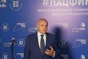 Национальный финал WorldSkills Russia  – 2020 открылся рекордным «Дай пять!»