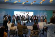 Стали известны имена 19 финалистов конкурса «Мастера гостеприимства»