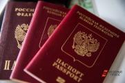 Россиян предупредили о мошенничестве с загранпаспортами