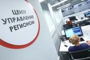 Дивный новый ЦУР. В Амурской области создают структуру для контроля за соцсетями