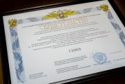 Герб и флаг Кузбасса официально признали на государственном уровне